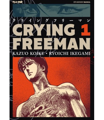 Crying Freeman #1