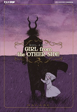 Girl From The Other Side #3