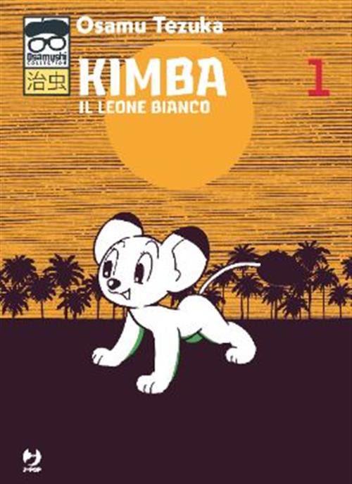 Tezuka Collection: Kimba - Il Leone Bianco #1 *Con Taccuino Omaggio*